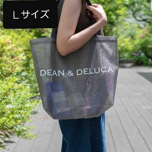 DEAN & DELUCA(ディーンアンドデルーカ)のDEAN&DELUCA ディーンアンドデルーカ メッシュトート レディースのバッグ(トートバッグ)の商品写真