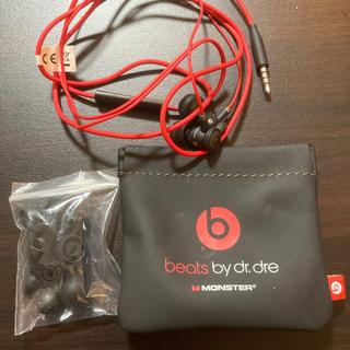 ビーツバイドクタードレ(Beats by Dr Dre)の【未使用】Beats イヤホン ブラック/レッド 有線イヤホン(ヘッドフォン/イヤフォン)