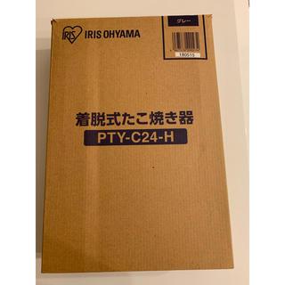 アイリスオーヤマ(アイリスオーヤマ)のたこ焼き機(たこ焼き機)