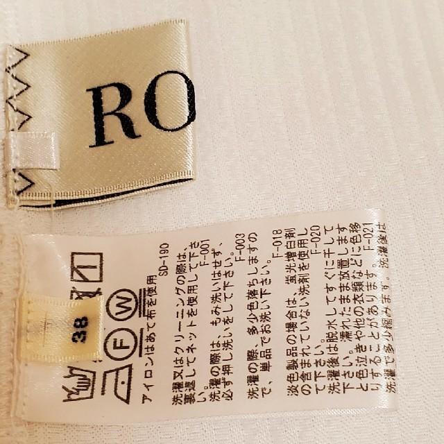 ROPE(ロペ)のROPE'ホワイトカットソー レディースのトップス(カットソー(半袖/袖なし))の商品写真