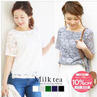 Milk tea 授乳服・マタニティートップス 半袖