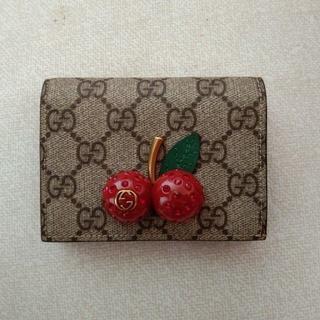 Gucci - グッチ チェリー 財布 ミニ コインケース