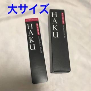 SHISEIDO (資生堂) - 値下げ  新品2点セット HAKU メラノフォーカス