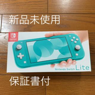 Nintendo Switch - 新品未使用 Nintendo Switch  LITE ターコイズ