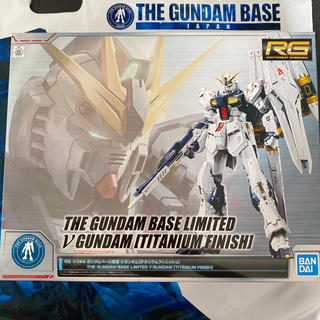 BANDAI - 新品★RG 1/144 ガンダムベース限定 νガンダム『チタニウムフィニッシュ』
