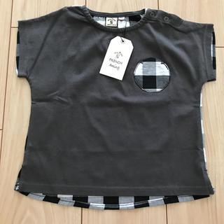【新品】Aming Tシャツ 90