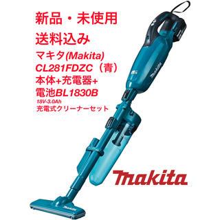 Makita - マキタ充電式クリーナーCL281FDZC(青)本体+充電器+電池BL1830B