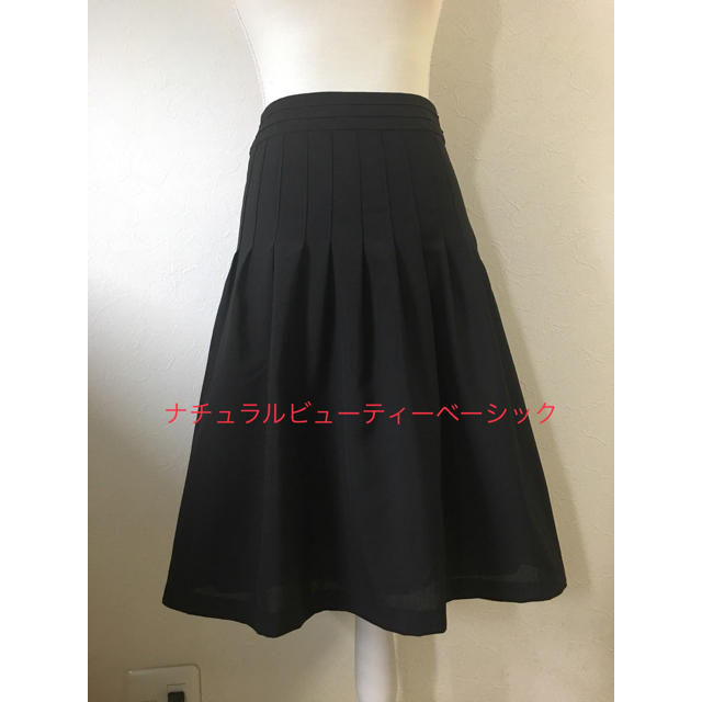 NATURAL BEAUTY BASIC(ナチュラルビューティーベーシック)の値下げ n.b.b レディースのスカート(ひざ丈スカート)の商品写真