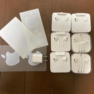 Apple - apple 純正イヤホンセット