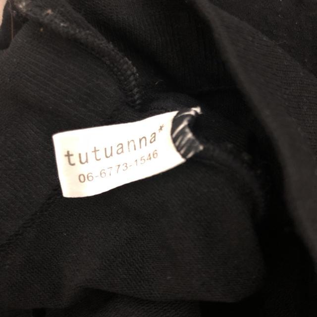 tutuanna(チュチュアンナ)の美品☆tutuanna含む トレンカ 2枚セット レディースのレディース その他(その他)の商品写真