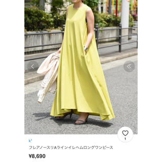 マキシロングワンピース K* ¥8690