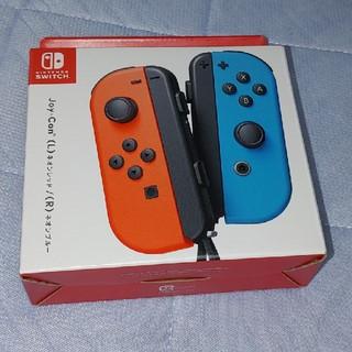 Nintendo Switch - 【新品未開封】Switch 純正コントローラー ネオン Joy-Con