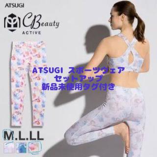 Atsugi -  ヨガ フィットネス スポーツウェア セットアップ