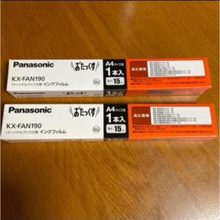 パナソニック(Panasonic)のPanasonicおたっくす用インクフイルム1本×2(OA機器)