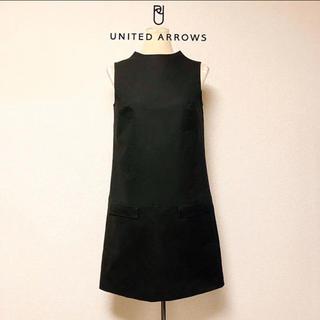 UNITED ARROWS - ユナイテッドアローズ ワンピース 上品 シンプル 美シルエット 黒