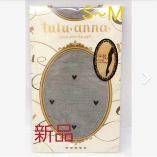 チュチュアンナ(tutuanna)のチュチュアンナ パンスト ブラック 新品(タイツ/ストッキング)