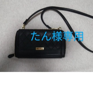 ジーユー(GU)のジーユー ウォレットショルダーバッグ(財布)