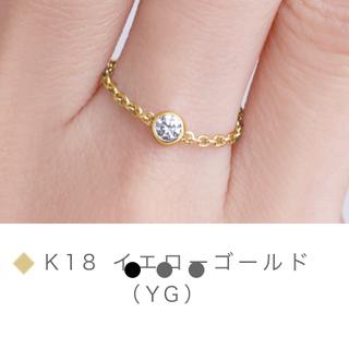 チェーンダイヤリングK18ダイヤ0.1