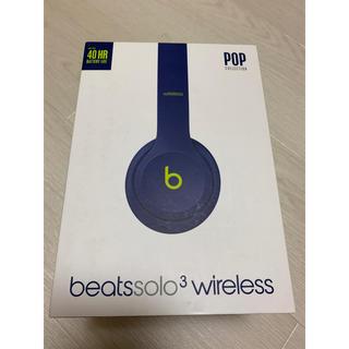 ビーツバイドクタードレ(Beats by Dr Dre)のBeats by Dr. Dre solo3 wireless (ヘッドフォン/イヤフォン)