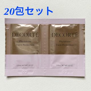 コスメデコルテ(COSME DECORTE)のフィトチューン ターン パーフェクション 20包(美容液)