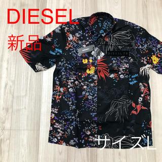 DIESEL - 新品 DIESEL  ディーゼル 花柄 半袖シャツ