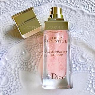 ディオール(Dior)の【コフレサイズ10mL】ディオール プレステージ ユイルドローズ 美容液(ブースター/導入液)
