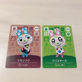 ニンテンドースイッチ(Nintendo Switch)のあつまれどうぶつの森 amiiboカード クリスチーヌ フランソワ(カード)