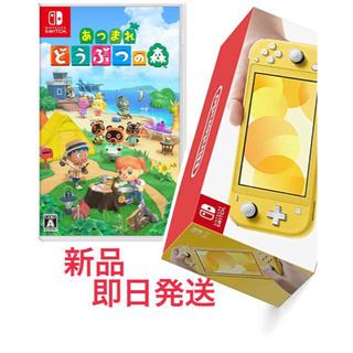 Nintendo Switch - ニンテンドースイッチライト イエローと どうぶつの森ソフト