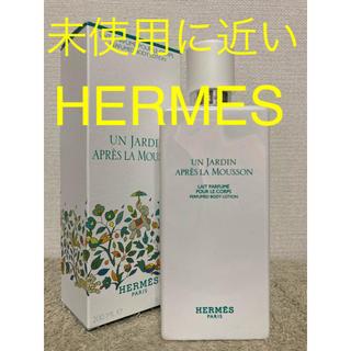 Hermes - 【美品】HERMES モンスーンの庭 ボディローション 200ml