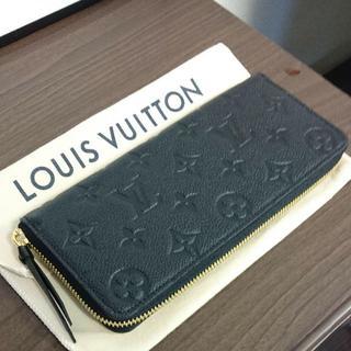 ルイヴィトン(LOUIS VUITTON)の最終値下げ、財布(長財布)