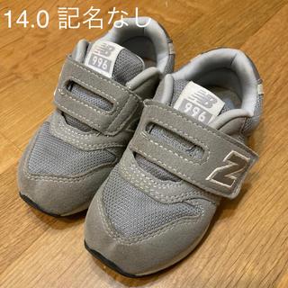 New Balance - NEWBALANCE 14.0 スニーカー 記名なし