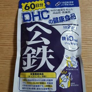 ディーエイチシー(DHC)のDHC❤サプリメント(その他)