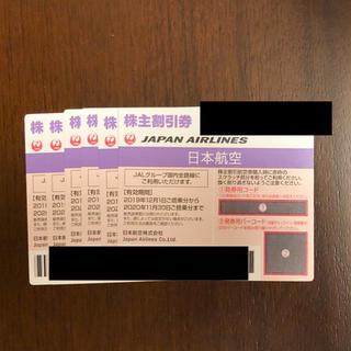 JAL(日本航空) - JAL(日本航空)株主優待券 6枚