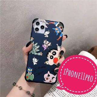 iPhone11pro クレヨンしんちゃん スマホケース