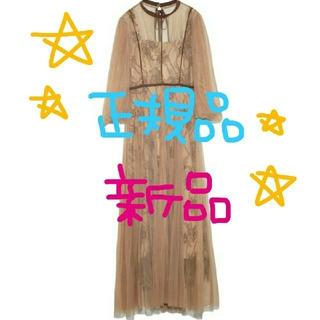 FRAY I.D - FRAY I.D チュール レイヤー ドレス CELFORD SEVENTEN