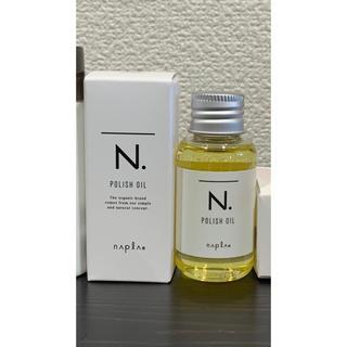 ナプラ(NAPUR)の限定N ポリッシュオイル 30ml(新品)(オイル/美容液)
