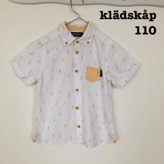 クレードスコープ(kladskap)のkladskap  パイナップル柄半袖シャツ  サイズ110(ブラウス)