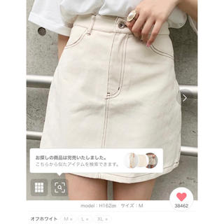 one after another NICE CLAUP - 【完売商品】ベーシック台形スカート【ZOZOTOWN限定アイテム】