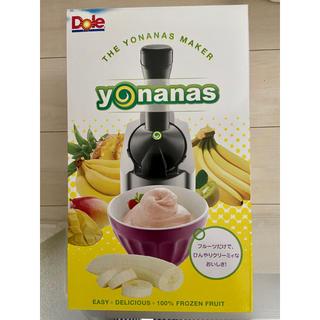 【美品】【未使用】Dole ヨナナスメーカー(調理機器)