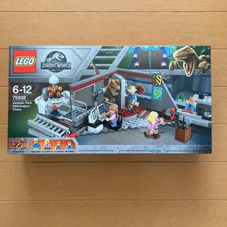 Lego - レゴ 75932 ジュラシックパーク (ジュラシックワールド)