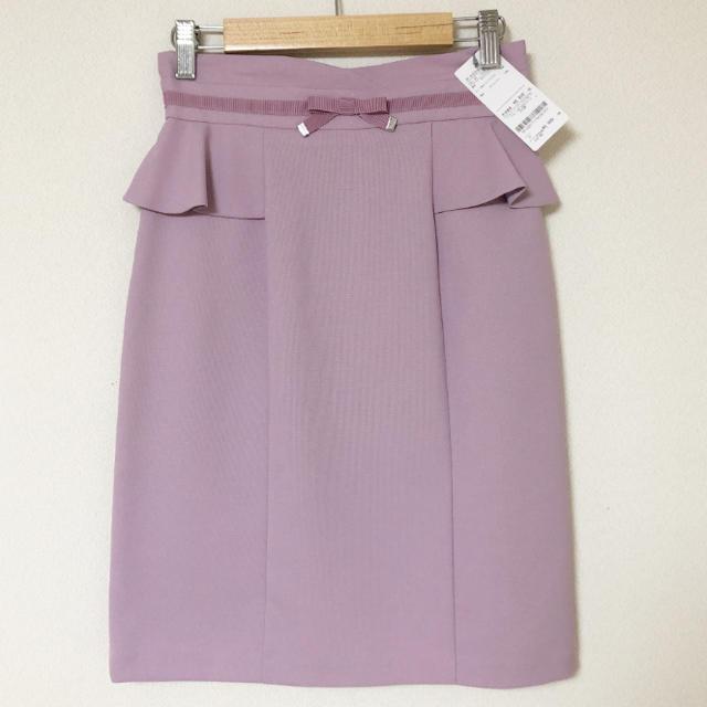 MISCH MASCH(ミッシュマッシュ)の新品 MISCH MASCH ペプラムタイトスカート 美人百花 オフィス 会社 レディースのスカート(ひざ丈スカート)の商品写真
