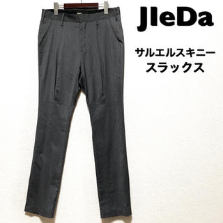ジエダ(Jieda)のJIeDa☆サルエル スキニーパンツ☆スラックス☆ダークグレー☆Sサイズ☆(スラックス)