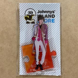 Johnny's - 1個♡道枝駿佑 アクリルスタンド