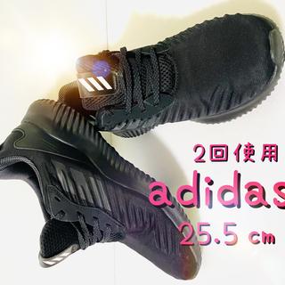adidas - ユニセックス adidas スポーツシューズ