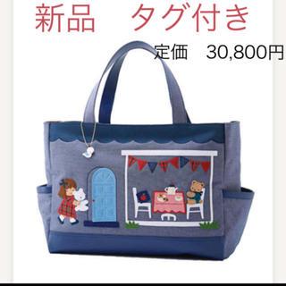 familiar - ファミリア マザーズバッグ 新品 タグ付き デニムバッグ トートバッグ