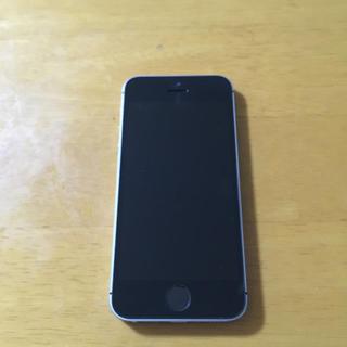 Apple - iPhone SE64GB