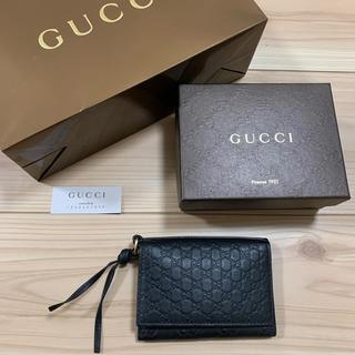 グッチ(Gucci)のGUCCI メンズ ユニセックス パスケース 名刺入れ(名刺入れ/定期入れ)