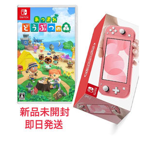 Nintendo Switch - ニンテンドースイッチライト コーラルと どうぶつの森ソフト