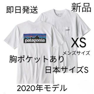 パタゴニア(patagonia)の送料無料 XS パタゴニア P-6 ロゴポケット Tシャツ 国内正規品 ホワイト(Tシャツ(半袖/袖なし))