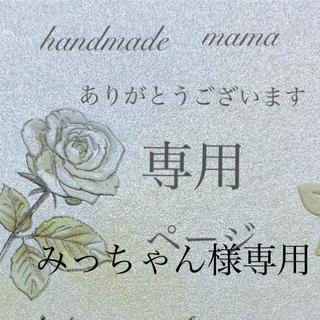 ♦️ハンドメイド♦️大きなお花サークル♦️ひ〜んやりUVケア♦️インナーマスク(その他)